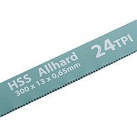 Полотна для ножовки по металлу, 300 мм, 24TPI, HSS, 2 шт., GROSS