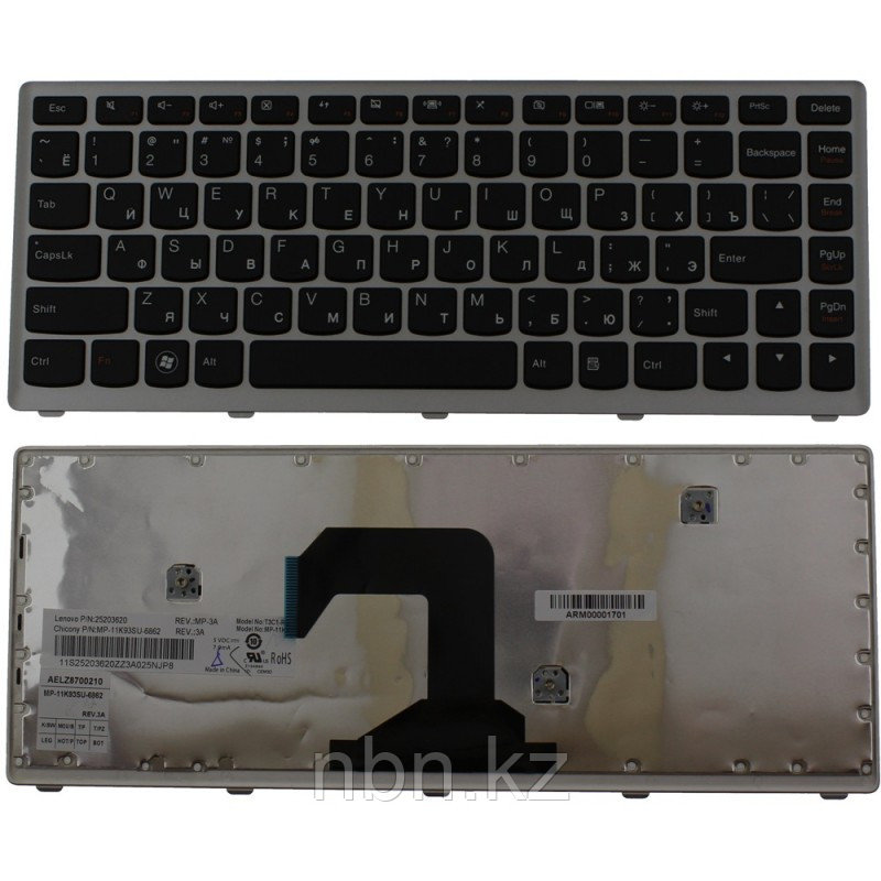 Клавиатура Lenovo IdeaPad U410 / UltraBook U410 RU