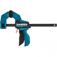 Струбцина реечная, быстрозажимная, пистолетного типа, пошаговый механизм, пластиковый корпус, 150 мм. Gross
