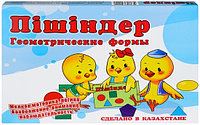 Пішіндер Геометрические формы пазлы (каз.,рус.)