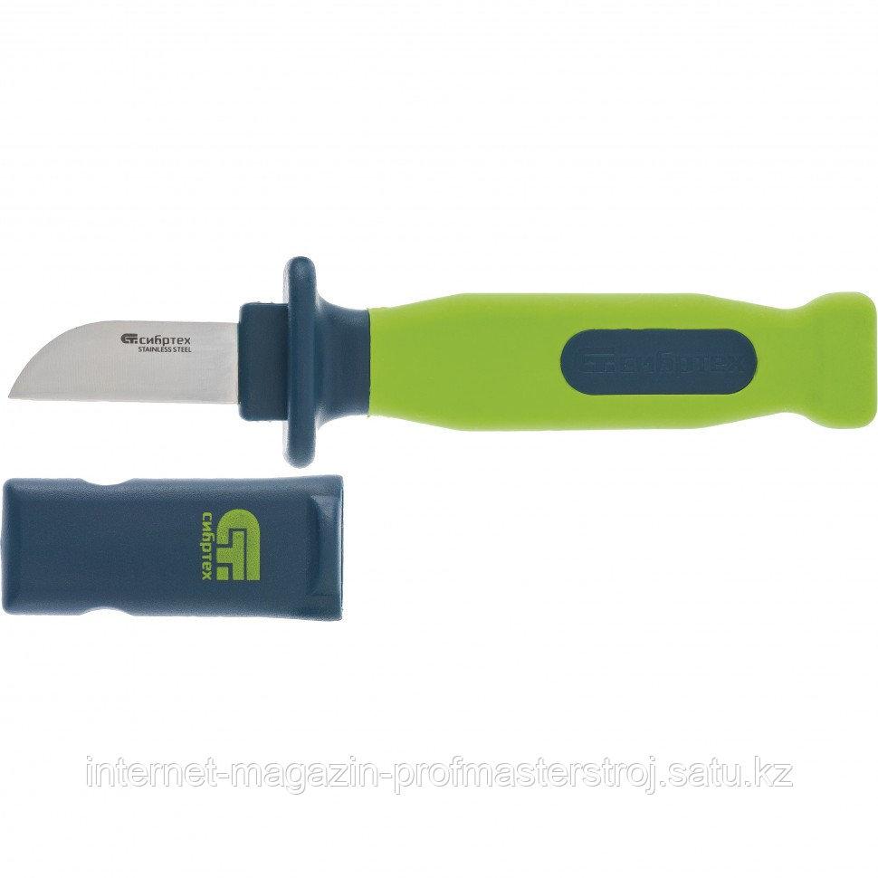 Нож монтажника с чехлом, обрезиненная рукоятка, 197 мм, лезвие 50 мм. СИБРТЕХ