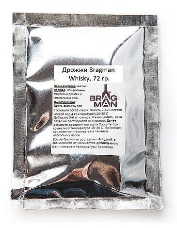 Дрожжи спиртовые Bragman Whisky 72гр