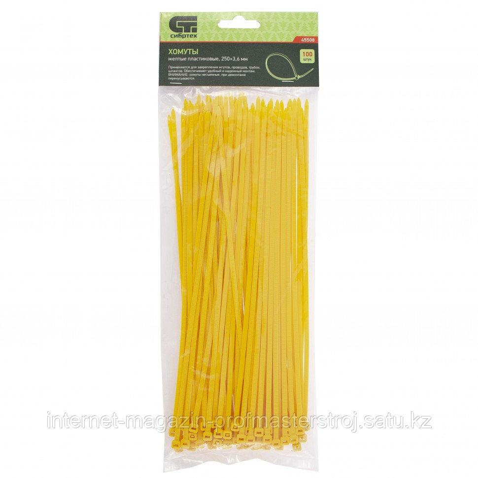 Хомуты, 250 x 3,6 мм, пластиковые, желтые, 100 шт. Сибртех