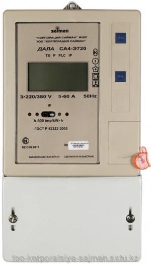 Счетчик электроэнергии СА4-Э720 TX (10-100А) Дала (3ф) 1 тариф.