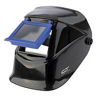 Щиток защитный для электросварщика (маска сварщика) с откидным блоком 110x90, СИБРТЕХ