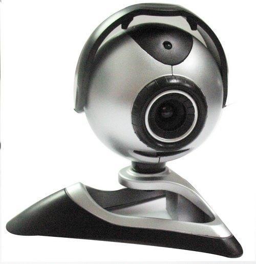 Веб-камера Gembird CAM69U 1280x1024 Mic USB