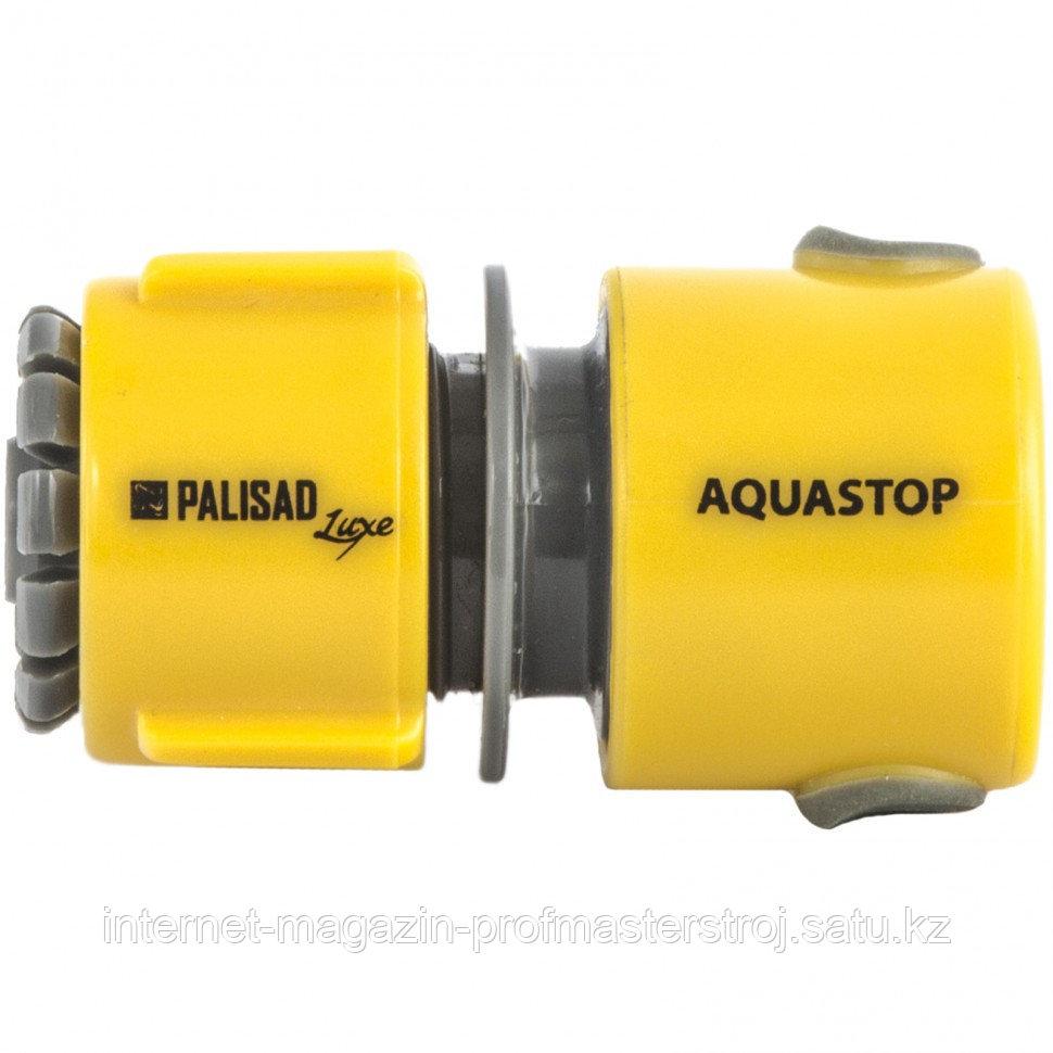 Соединитель пластмассовый, быстросъемный для шланга 1/2, аквастоп, LUXE. PALISAD