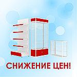 Акция именная - Грандиозные СКИДКИ в Компании DiA
