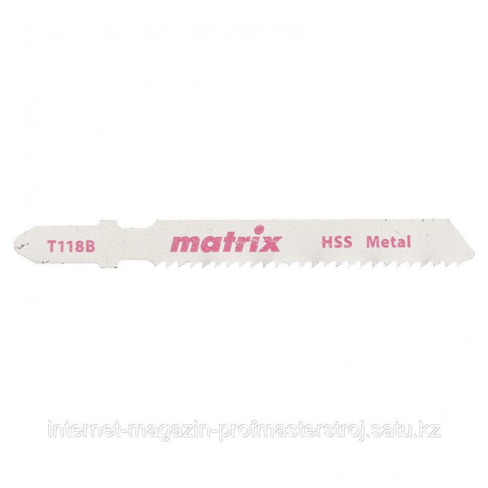 Полотна для электролобзика  по металлу, 3 шт,T118B, 50 x 2 мм, HSS. MATRIX