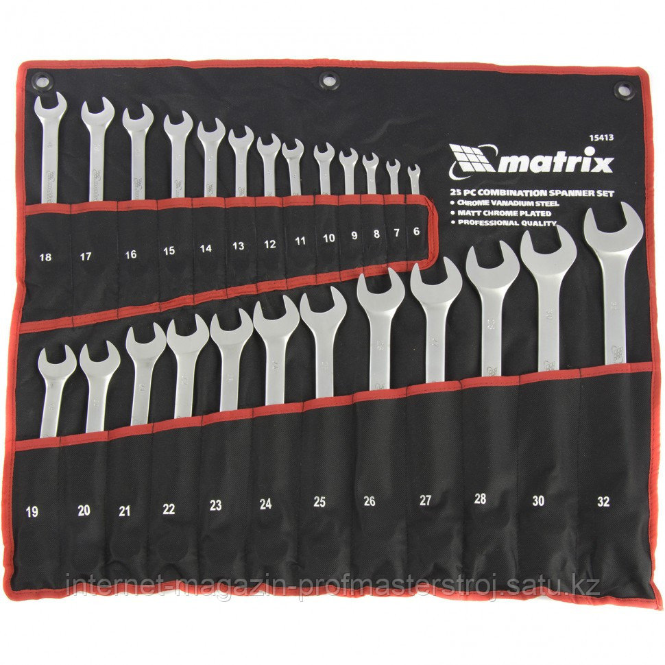 Набор ключей комбинированных, 6-32 мм, 25 шт, CrV, матовый хром. MATRIX