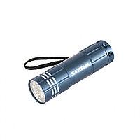 Фонарь бытовой алюминиевый, синий, 9 LED, 3xAAA, STERN