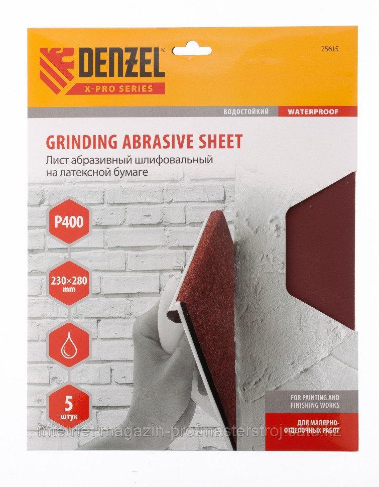 Шлифлист на бумажной основе, P 400, 230 х 280 мм, 5 шт, латексный, водостойкий. DENZEL