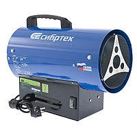 Газовый теплогенератор GH-10, 10 кВт, 300 м3/час, 220В/50 Гц, пропан 0.7 кг/час, СИБРТЕХ