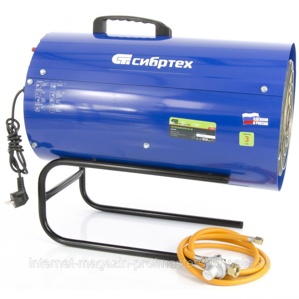 Газовый теплогенератор GH-38, 38 кВт, 850 м3/час, 220В/50 Гц, пропан 2.6 кг/час, СИБРТЕХ