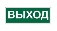 """Пиктограмма """"ВЫХОД"""" 330Х120"""
