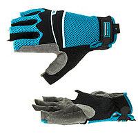 Перчатки комбинированные облегченные открытые пальцы Aktiv M, GROSS