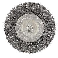 Щетка для дрели, 75 мм, плоская со шпилькой, витая проволока. СИБРТЕХ