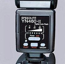 Фотовспышка YONGNUO YN-460 II на Nikon и Canon, фото 3