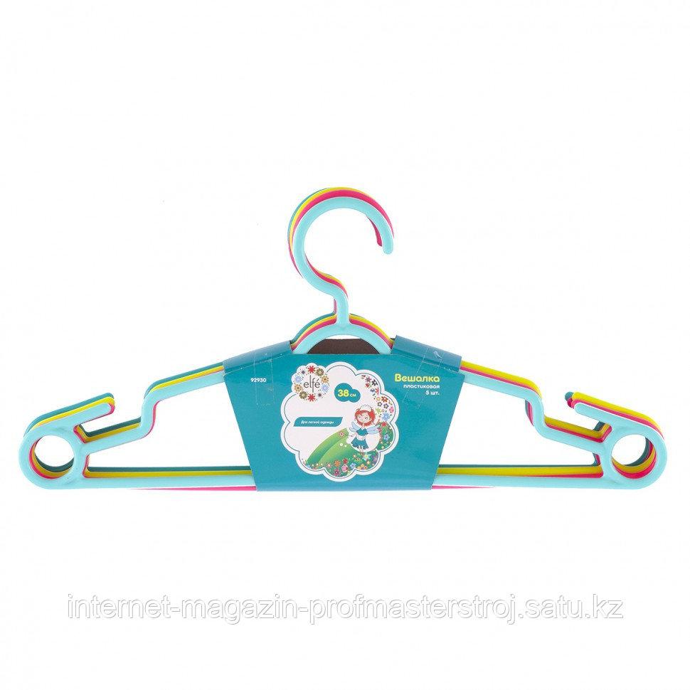 Вешалка пластиковая для легкой одежды 38 см, цветная, 5 шт в комплекте, ELFE