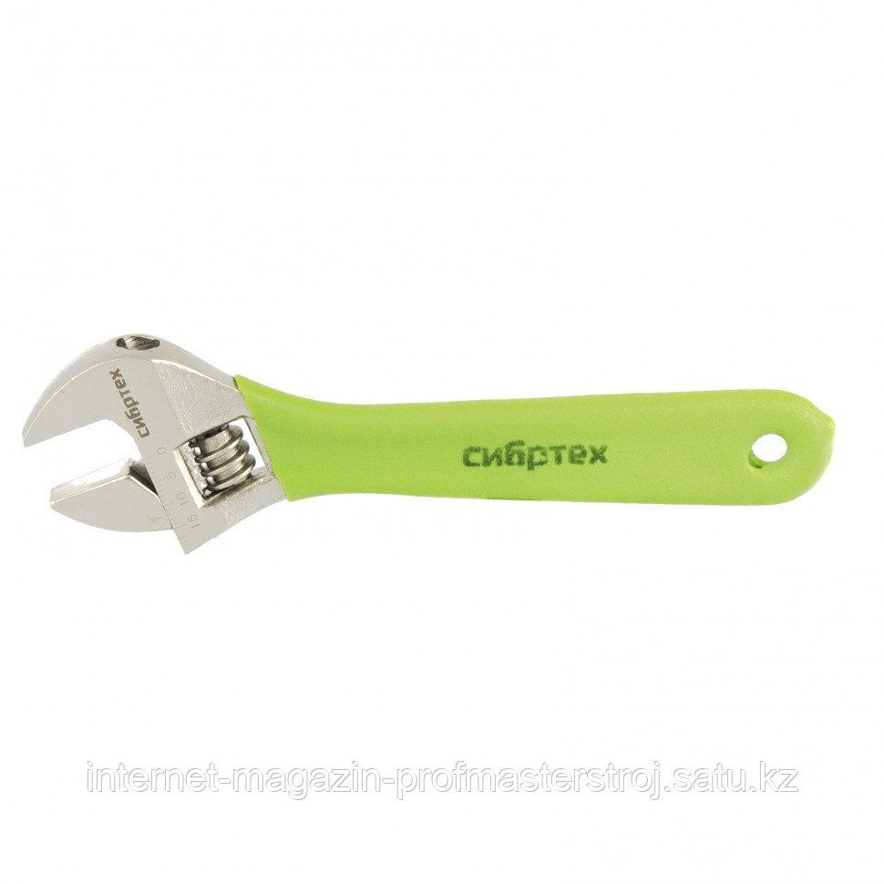 Ключ разводной 150 мм, никелированный, СИБРТЕХ