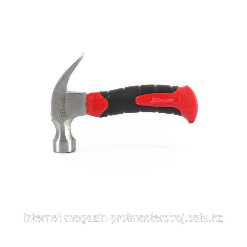 Молоток-гвоздодер мини, фибергласовая двухкомпонентная рукоятка, 250 г., MATRIX