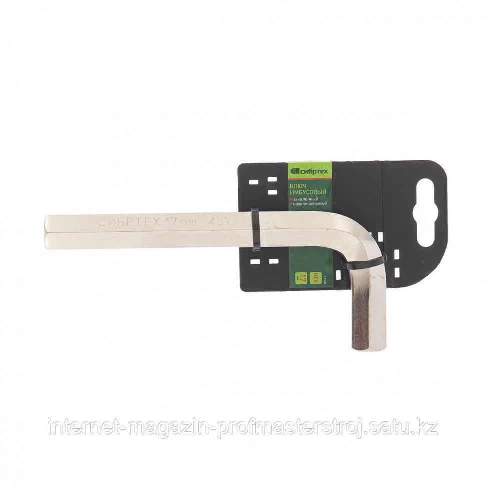 Ключ имбусовый HEX, 17 мм, 45x, закаленный, никель, СИБРТЕХ