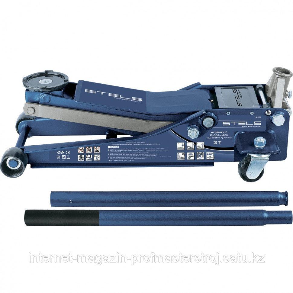 Домкрат гидравлический подкатной 75-515 мм, проф., быстрый подъем, 3 т, Low Profile, Quick Lift, STELS