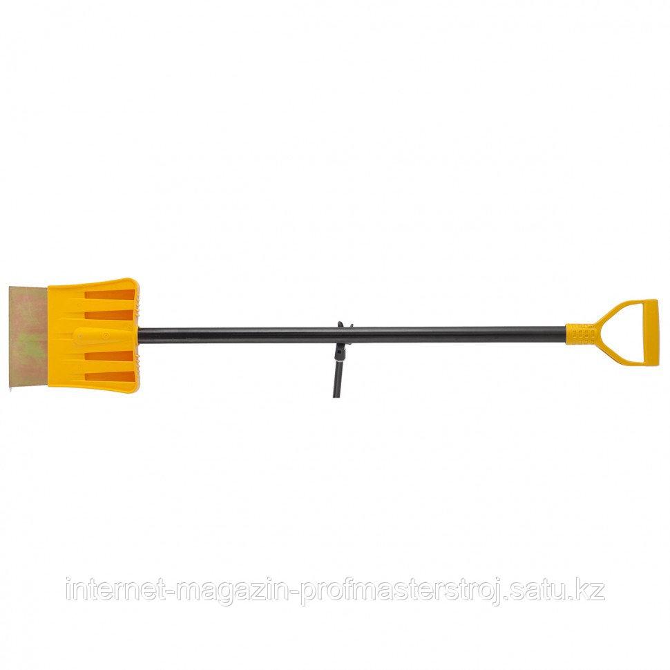 Ледобур-скребок PROFI 2,5 кг, р/ч 200 мм, металлический черенок, длина 1290 мм, PALISAD Luxe