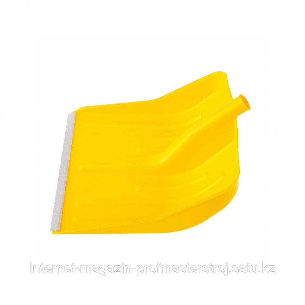 Лопата снеговая желтая, 400 x 420 мм, без черенка, пластмассовая, алюминиевая окантовка, СИБРТЕХ Россия