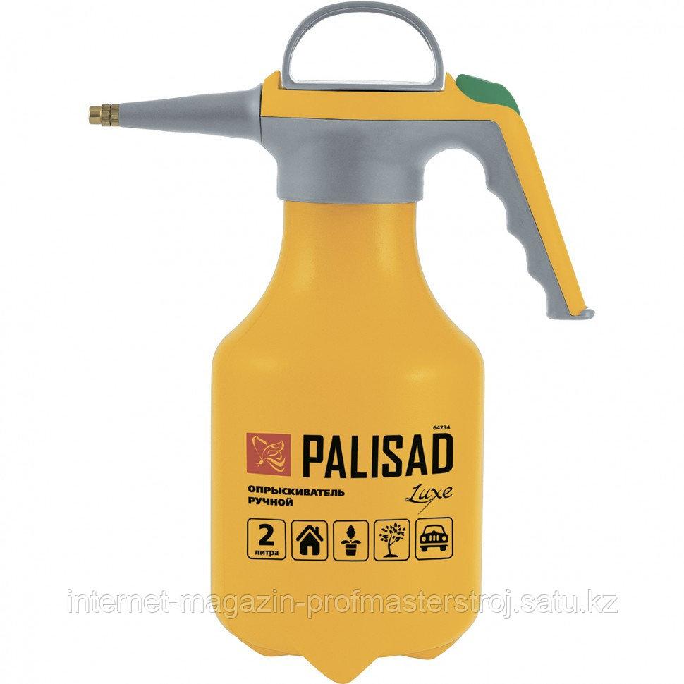 Опрыскиватель ручной с клапаном сброса давления, 2 литра, PALISAD LUXE