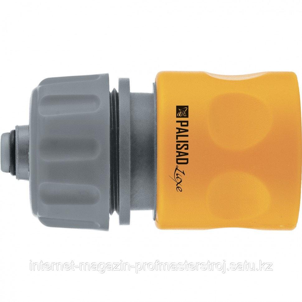 """Соединитель пластмассовый быстросъемный для шланга 3/4"""", аквастоп, однокомпонентный, PALISAD Luxe"""