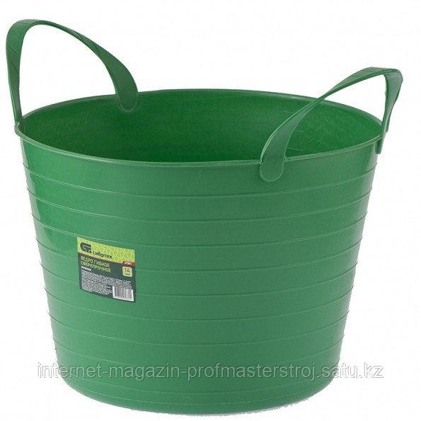 Ведро гибкое сверхпрочное 14 л, зеленое, СИБРТЕХ