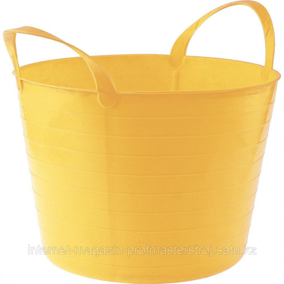 Ведро гибкое сверхпрочное 14 л, желтое, СИБРТЕХ