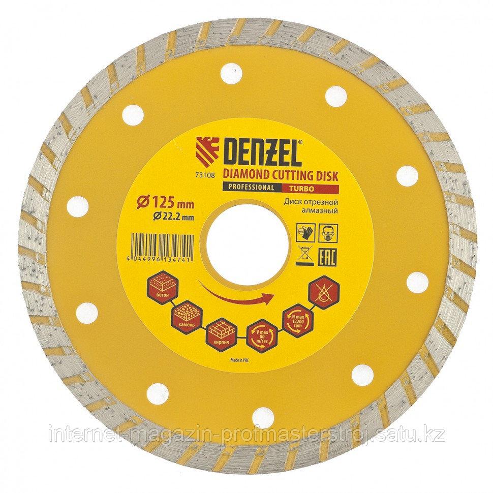 Диск алмазный отрезной Turbo, 125 x 22.2 мм, сухая резка, DENZEL