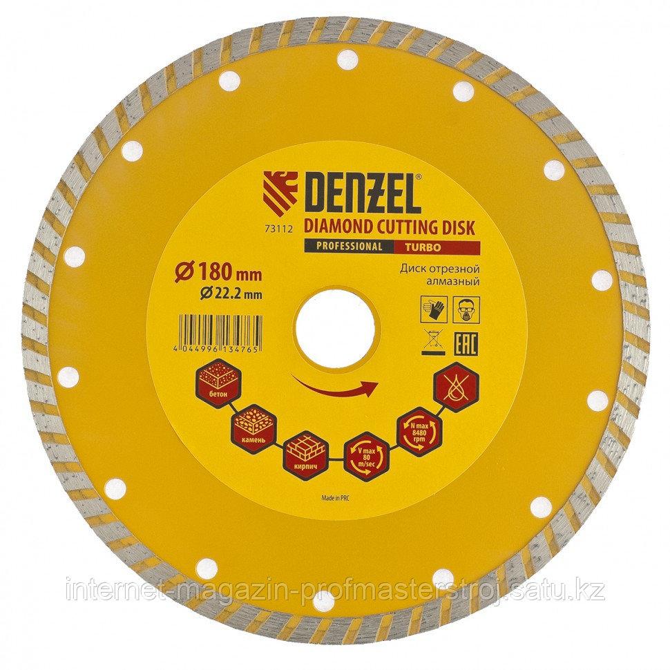 Диск алмазный отрезной Turbo, 180 x 22.2 мм, сухая резка, DENZEL