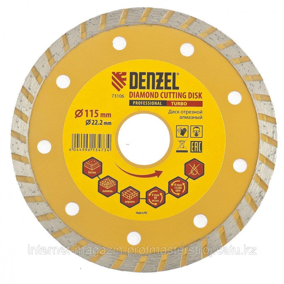 Диск алмазный отрезной Turbo, 115 x 22.2 мм, сухая резка, DENZEL