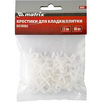 Крестики, 2,5 мм, для кладки плитки, упаковка 100 шт. MATRIX