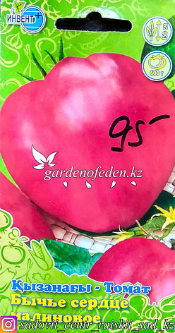 """Семена пакетированные Инвент+. Томат """"Бычье сердце малиновое"""", фото 2"""