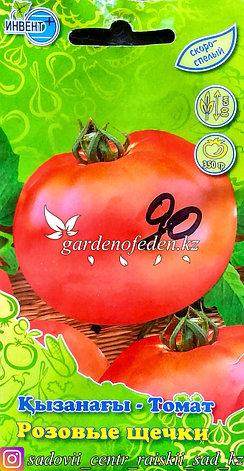 """Семена пакетированные Инвент+. Томат """"Розовые щечки"""", фото 2"""