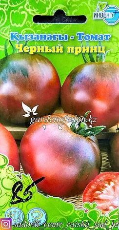 """Семена пакетированные Инвент+. Томат """"Черный принц"""", фото 2"""