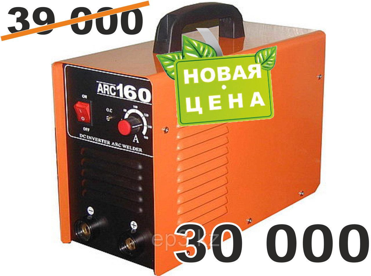 Сварочный аппарат в алматы АРК 160 - фото 1