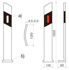 Жол сигнал бағаналары/ Дорожные Сигнальные столбики С-1,  1500мм