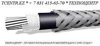 Провод МС 15-11