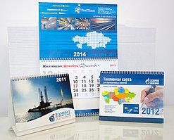 Календари 1
