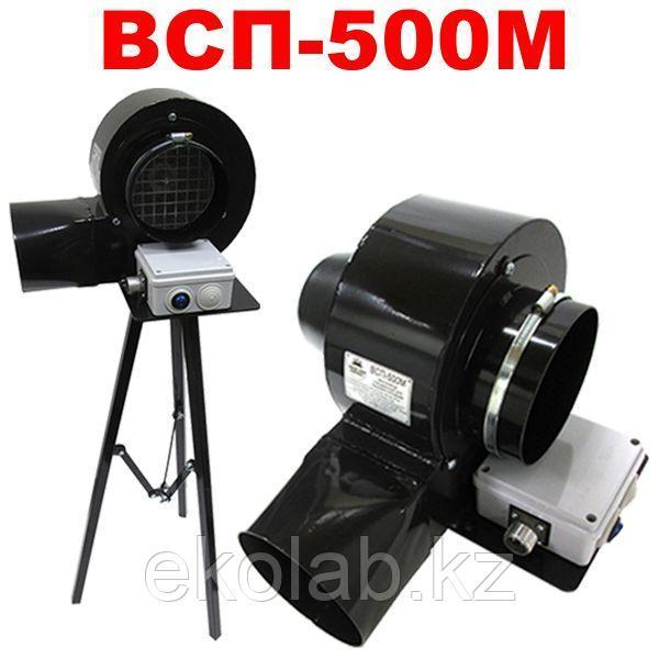 ВСП-500М вентилятор для продувки колодцев переносной