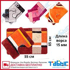 Коврик для ванной комнаты Табыс цветной 55х85 15мм 2-ка
