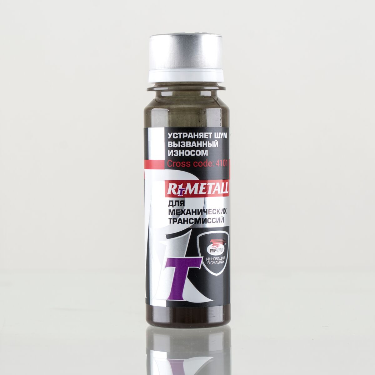 R1 Metall-Т – для профилактики износа и восстановление механических трансмиссий, 50 г.