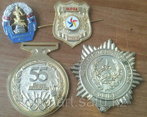 Изготовление медалей, брелоков, отличительных знаков, наград. - фото 2