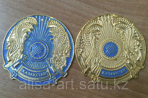 Изготовление медалей, брелоков, отличительных знаков, наград. - фото 4