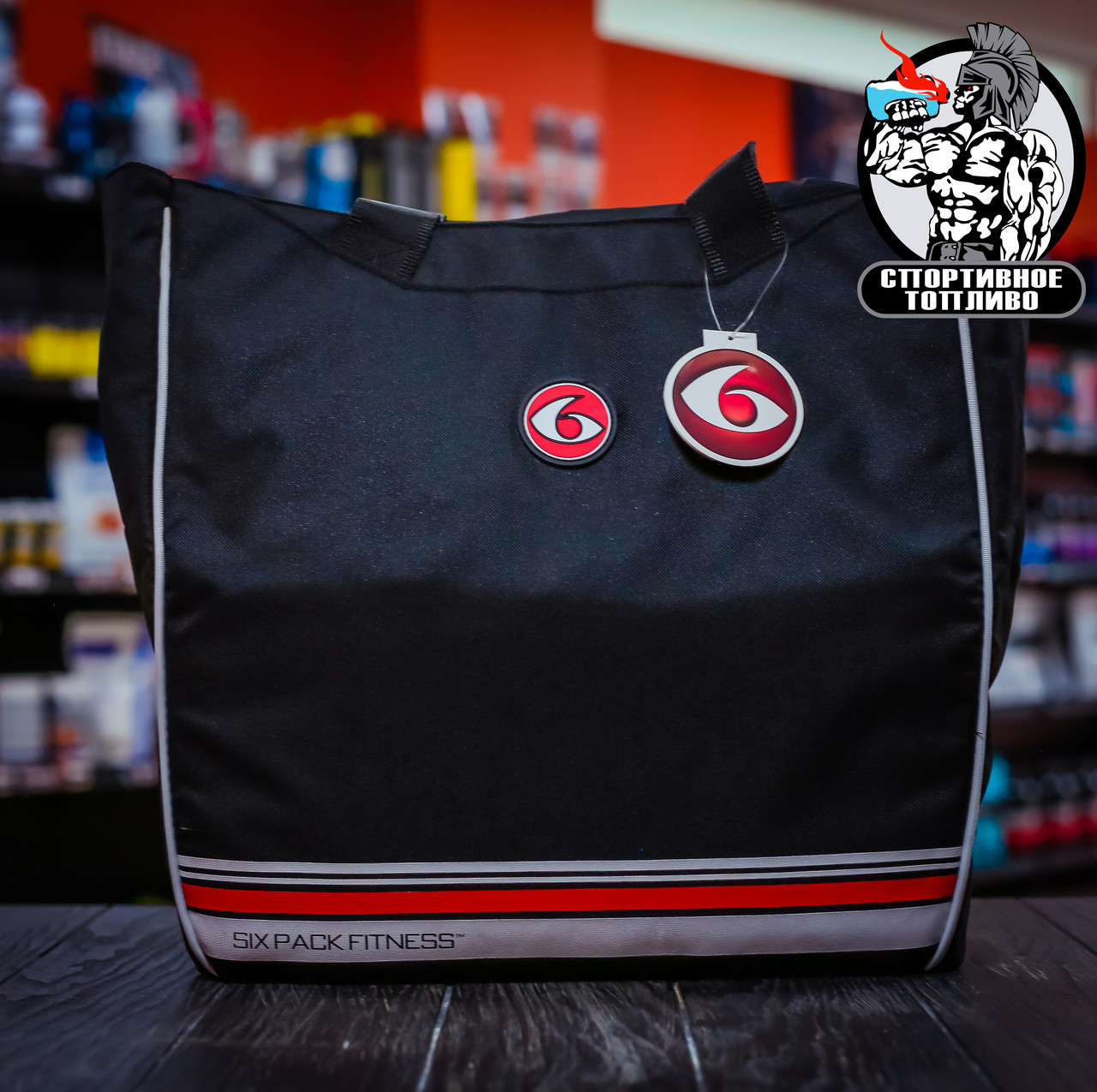 Сумка 6 Pack Fitness Camille Tote